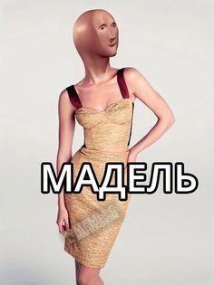 Peplum Dress, Formal Dresses, Memes, Boys, Fashion, Moda, Formal Gowns, La Mode, Peplum Dresses