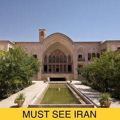 Kashan, Iran Persian Architecture, Iran, Tourism, Advertising, Mansions, House Styles, Beautiful, Home, Turismo