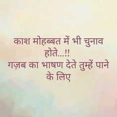 Strong Quotes In Hindi Change Quotes - Quotes interests Quotes Wolf, Shyari Quotes, Motivational Picture Quotes, Desi Quotes, True Quotes, Quotes Inspirational, Qoutes, Poet Quotes, Sucess Quotes