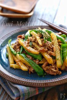 Home Recipes, Asian Recipes, Beef Recipes, Ethnic Recipes, Japanese Dinner, Japanese Food, Japanese Recipes, Kung Pao Chicken, Japchae