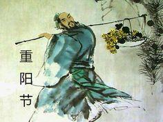 DOBLE 9, EL DÍA DE GRAN AUSPICIO: En  el Taoísmo, el número 9 es el del Yang, o energía positiva más alta.  En la filosofía China el número nueve representa el cielo y la perfección.  Los científicos han descubierto que el Universo está hecho con matemáticas, mientras que en la antigüedad, los chinos comprendieron que las matemáticas son el lenguaje de los dioses... Sigue leyendo:http://armonizandotuvida.blogspot.com/2015/09/doble-9-chong-yang-jie-2015-el-dia-de.ht