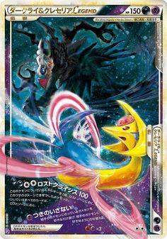 Legend Pokemon Cards | Pokemon Card of the Day: Darkrai & Cresselia Legend (Triumphant ...