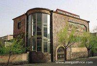 Дом - музей Сарьяна