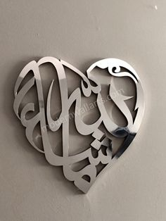 Item: Heart Shaped Mashallah Material: Stainless Steel Please select a size and color. Arabic Calligraphy Design, Arabic Calligraphy Art, Arabic Art, Islamic Wall Decor, Laser Art, Islamic Gifts, Decoration, Heart Shapes, Art Pieces