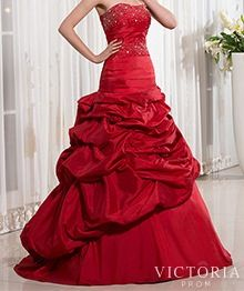 Latest Dipped Neckline A-line Floor Length Red Quinceanera Dresses With Beaded… Grad Dresses, Formal Dresses, Wedding Dresses, Quinceanera Dresses 2016, Dramatic Classic, Elastic Satin, Dress Picture, Awesome Masks, Ball Gowns