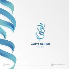 modern arabic calligraphy logo for yahya al dahwn by Mohammad Farik #calligraphy #arabic #arabiccalligraphy #mohammadfarik #logo #logos #mark