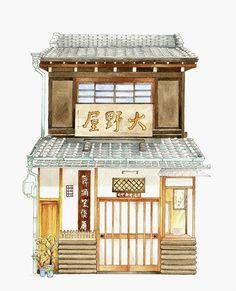 Japan storefront 大野屋 総本店 Jika-tabi outdoor footwear retail store #kinfineart