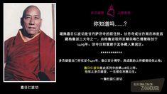 128---Kari-Rinpoche
