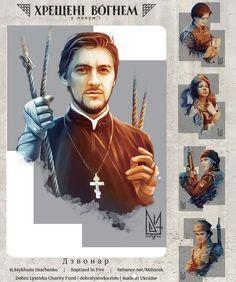 Запорізький художник Михайло Дяченко створив серію листівок, де зображені українські герої різних часів. Остання його серія присвячена героям АТО. З