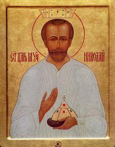 Nicholas II Icon