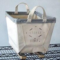 Industrial Bushel Canvas Baskets - gotta love them.