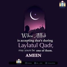Welcome to My Merciful Allah Channel. Our intention is to just spread our beloved religion Islam. May Allah (swt) help us in this purpose. Eid Ul Fitr Quotes, Islamic Teachings, Islamic Qoutes, Islamic Status, Islamic Quotes Wallpaper, Beautiful Islamic Quotes, Allah Love, Learn Islam, Its Friday Quotes