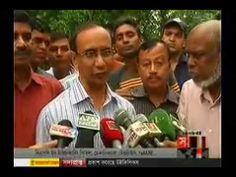 Today Bangla News Live 8 November 2016 On Somoy TV News All Bangladesh News