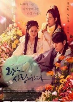 The king loves // Drama coréen Korean Drama Eng Sub, Popular Korean Drama, Korean Drama List, Korean Drama Series, Drama Tv Series, Flower Crew, Hong Jong Hyun, Tv Series 2017, Mbc Drama