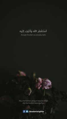 Wallpaper for Muslim New Quotes, Words Quotes, Motivational Quotes, Life Quotes, Reminder Quotes, Self Reminder, Quran Quotes, Allah Quotes, Arabic Quotes