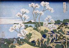#British #museum #cherry #trees #blossoms #Japanese #Japan #festival #hanami  meaning #flower #viewing #print #hokusai #tea #stalls #picnic #hills