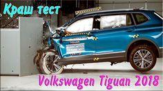 Видео краш теста новой модели Volkswagen Tiguan 2018 с небольшим перекрытием со стороны водителя на скорости 65 км/ч для оценки рейтинга безопасности водителя и пассажиров по европейским стандартам. http://autoinfom.ru/krash-test-volkswagen-tiguan-2018/