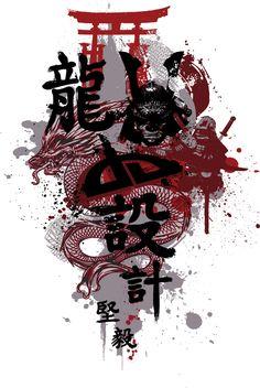 Samurai art S Japanese Artwork, Japanese Tattoo Art, Digital Foto, Japanese Warrior, Japanese Art Samurai, Samurai Artwork, Japon Illustration, Trash Polka, Samurai Tattoo