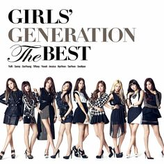 Image shared by Find images and videos about kpop, snsd and girls generation on We Heart It - the app to get lost in what you love. Kim Hyoyeon, Sooyoung, Yoona, Girls Generation, Snsd, South Korean Girls, Korean Girl Groups, Love Is, Kwon Yuri