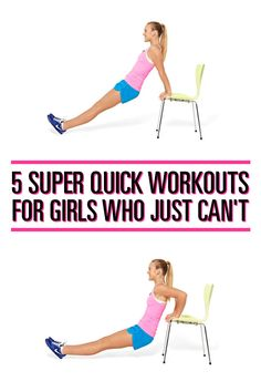 Do these fast and easy exercises just three times a week, and you'll feel stronger in no time!