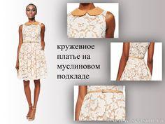 Платье от JIL SANDER