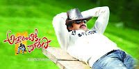 Pawan Kalyan New Look Stills in Attarintiki Daredi,Powerstar Pawan Kalyan trendy new photo wallpaper from Attarintiki Daredi ,Telugu Movie Attarintiki Daredi  wallpapers, Pawan Kalyan Attarintiki Daredi poster