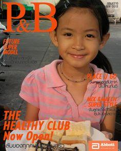ภาพซุปตาร์ตัวน้อยโดยคุณ Nok Nattapat ...มาปั้นลูกน้อยให้เป็นซุปตาร์หน้าปก พร้อมลุ้นผลิตภัณฑ์มากมายจาก Abbott ได้ที่ http://www.thehealthyclub.com/bigcover/index.aspx