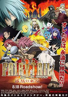 Fairy Tail Priestess of the Phoenix - 2012 Enter the vision for. Animation Type and Films Original is name Fairy Tail Priestess of the Phoenix. Fairy Tail Movie, Watch Fairy Tail, Anime Fairy, Fairy Tail Season 1, Cherami Leigh, Mysterious Girl Names, Natsume Yuujinchou, Thing 1, Anime Music