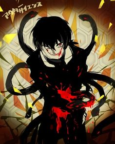 Dark Konoha | Outer Science | Kagerou Project