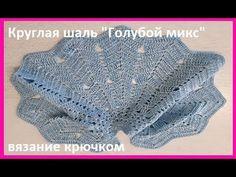 Zrobie tym wzorem turnpike z kokonka Crochet Shawl, Crochet Top, Fingerless Gloves, Arm Warmers, Diy And Crafts, Youtube, Women, Fashion, Shawl