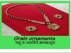 Grain ornaments are made by black paper,wheat and jowar. This ornaments can be used in maharashtrian wedding as a rukhwat Wedding Crafts, Wedding Decorations, Kites Craft, Ganapati Decoration, Latest Rangoli, Diy Plastic Bottle, Indian Rangoli, Fun Diy Crafts, Black Paper