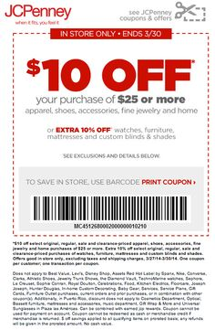 1000 Images About Coupons On Pinterest Printable