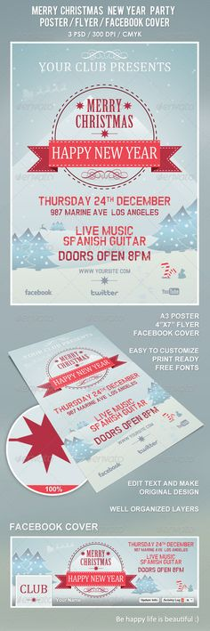 Christmas New Year Party Poster / Flyer /