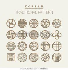 Various Korean Traditional Pattern Vector Set Stock Vector (Royalty Free) 1266017251 Korean Traditional, Traditional Art, Asian Design, Korean Design, Japanese Design, Art Asiatique, Chinese Patterns, 2 Logo, Korean Art
