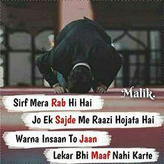Muslim Love Quotes, Quran Quotes Love, Allah Quotes, Islamic Love Quotes, Islamic Inspirational Quotes, Qoutes, Life Quotes, Urdu Quotes, Quotations