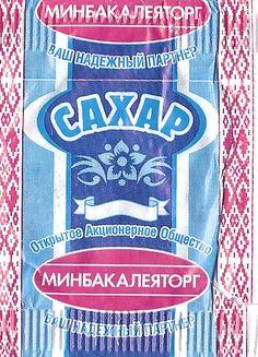 Sugar Packet From Belarus