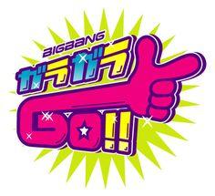 Hype logo, tv show logos, entertainment logo, hand lettering fonts, typography logo Hand Lettering Fonts, Lettering Design, Hang Ten, Hype Logo, Tv Show Logos, Bg Design, Word Design, Logo Tv, Toys Logo