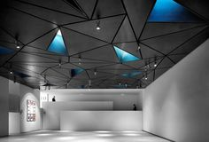 Referans » Museo ABC em Madrid » Arquivo