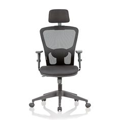206fab87416 Chairs. Office Chairs OnlineIndia OnlineErgonomic Office Chair