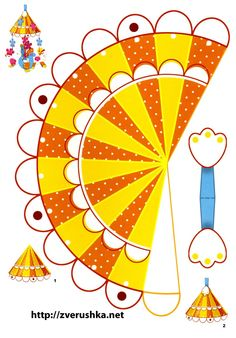 mobly 3d Paper, Paper Toys, Diy For Kids, Crafts For Kids, Circus Theme Party, Diy And Crafts, Paper Crafts, Hanging Mobile, Paper Models