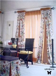 Выкройка штор Window Drapes, Panel Curtains, Curtain Designs, Window Treatments, Windows, Interior, Home Decor, Net Curtains, Blinds