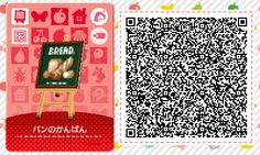 A wide choice of qr codes for Animal Crossing New Leaf and Happy Home Designer Acnl Qr Code Sol, Qr Code Animal Crossing, Dream Code, Acnl Paths, Theme Nature, Motif Acnl, Code Wallpaper, Ac New Leaf, Happy Home Designer