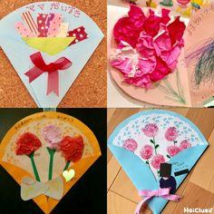 花紙や折り紙をくしゅくしゅして作るカーネーションや、マスキングテープを貼り合わせて作るカーネーション、片ダンボールのスタンプで作るカーネーションに、果物ネットのカーネーションなど… 同じカーネーションでも、作り方いろいろ! みなさんから投稿された、0〜2歳の乳児さんクラスで楽しまれている母の日に贈るプレゼント製作アイディアをご紹介。 Diy And Crafts, Crafts For Kids, Arts And Crafts, Fathers Day Presents, Mother And Father, Carnations, Spring Crafts, Kindergarten, Tableware