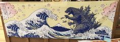 Hokusai's Big Wave meets Godzilla.....