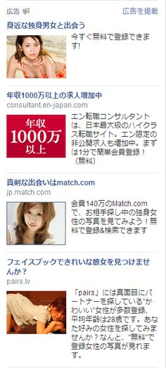 facebook_ad.png (278×616)
