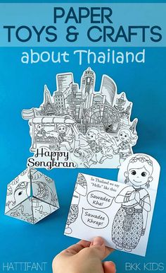 Welcome to Hattifant's world of paper crafts, toys and coloring pages. Here you will find all of Hattifant's Thai Paper Crafts and toys!