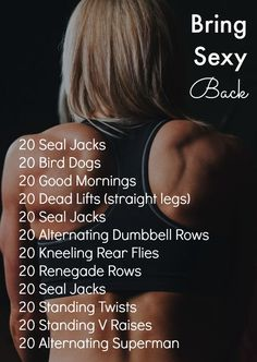"""Bring sexy """"back"""" with this Back Workout At Home! A strong back is essential for a healthy lifestyle, and you don't have to hit the gym to get it! Add this workout to your rotation and you'll be feeling stronger in no time!"""