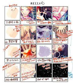Pin by Eve Ott on Zeichnen Anime in 2020 Digital Painting Tutorials, Digital Art Tutorial, Art Tutorials, Autodesk Sketchbook Tutorial, My Drawings, Amazing Drawings, Human Anatomy Drawing, Comic Tutorial, Coloring Tutorial