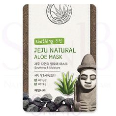 Welcos Jeju Natural Aloe Mask (Soothing & Moisture)