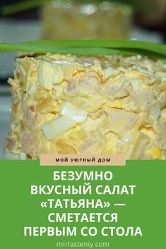 Italian Chicken Pasta, Chicken Parmesan Pasta, Crispy Baked Chicken, Chicken Pasta Recipes, Baked Chicken Tenders, Fall Crockpot Recipes, Fall Recipes, Cooking Recipes, Russian Recipes